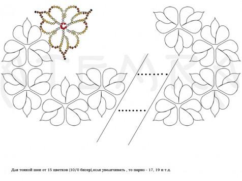 Как обычно для шеи нужно сделать около 15 цветов, но если вы хотите сделать ожерелье из бисера больше...