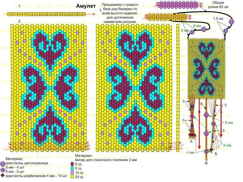 схема плетения чехла для телефона