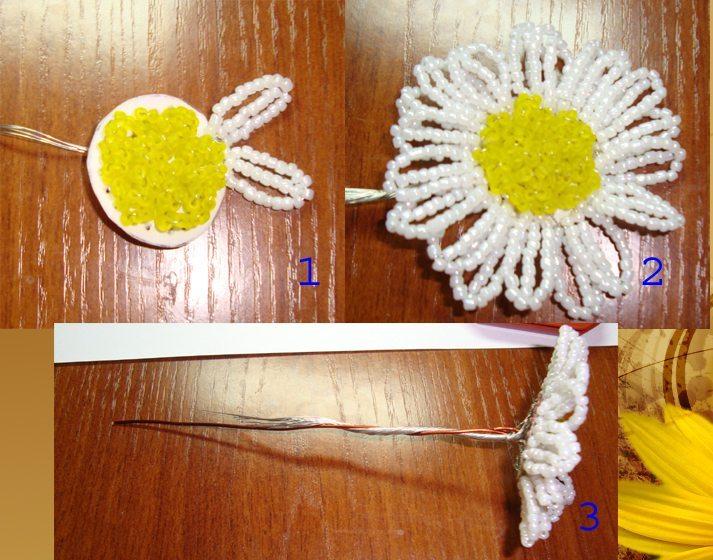 Плетение из бисера ромашки