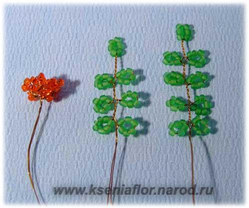 урок плетения рябины 3
