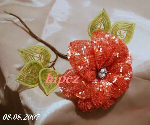анемона плетеная бисером