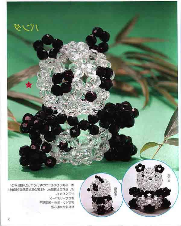 панда из бисера японский