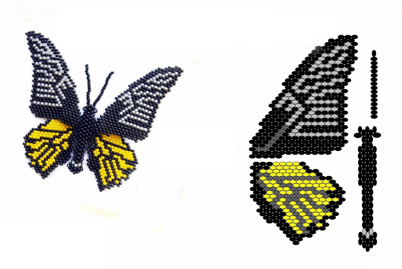 Схема плетения объемной бабочки из бисера