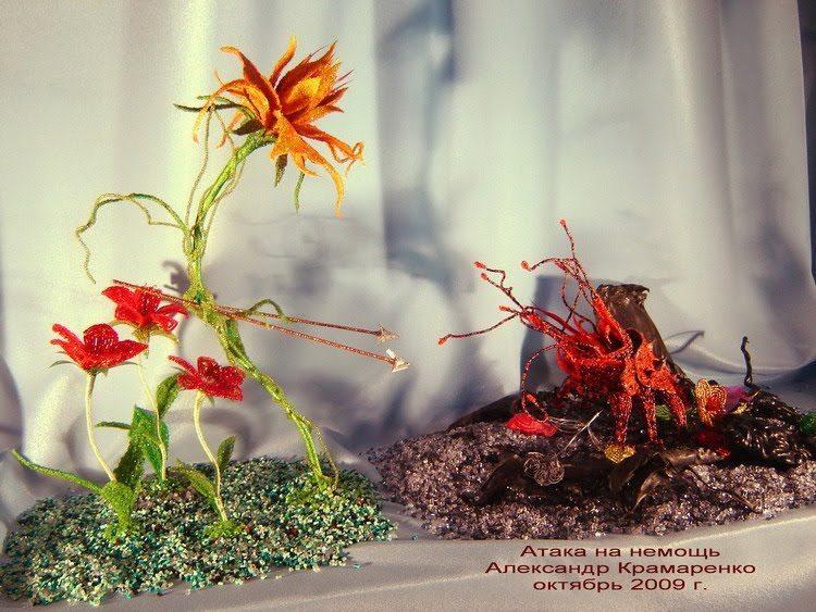 Известные работы Крамаренко