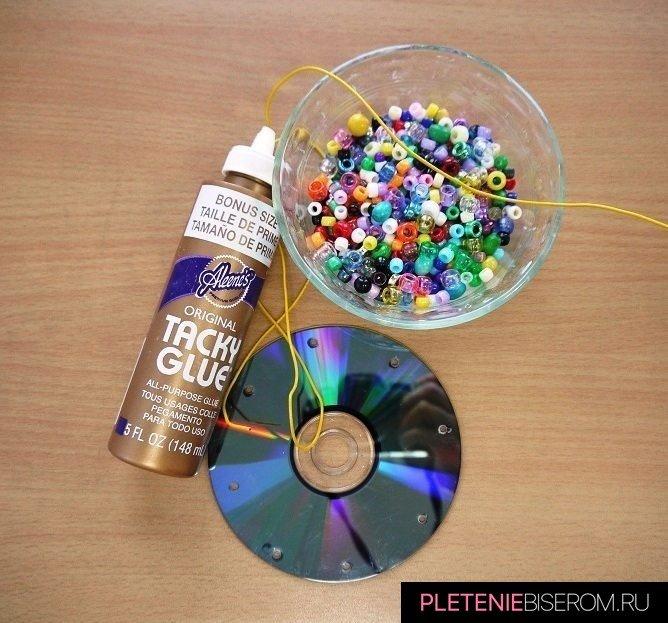 Сувениры из бисера и дисков - материалы для работы