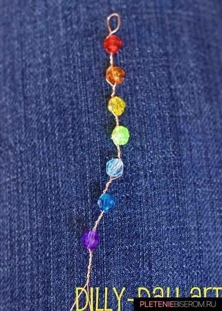 Радужный кулон из бисера: мастер-класс и схема плетения 1