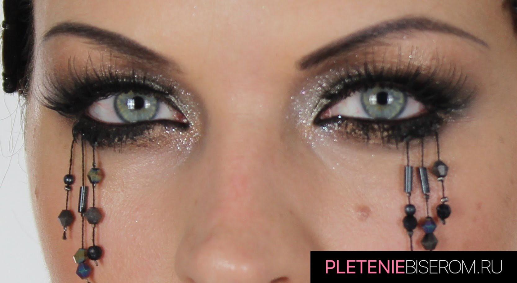 Оригинальный макияж с бисером 10