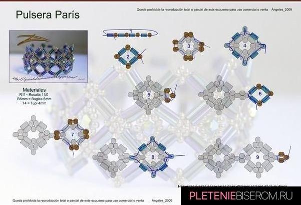 Браслет из бисера и стекляруса: схема плетения