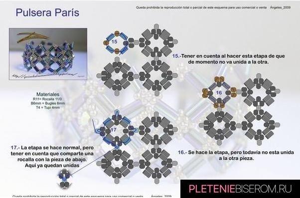 Браслет из бисера и стекляруса: схема плетения 2