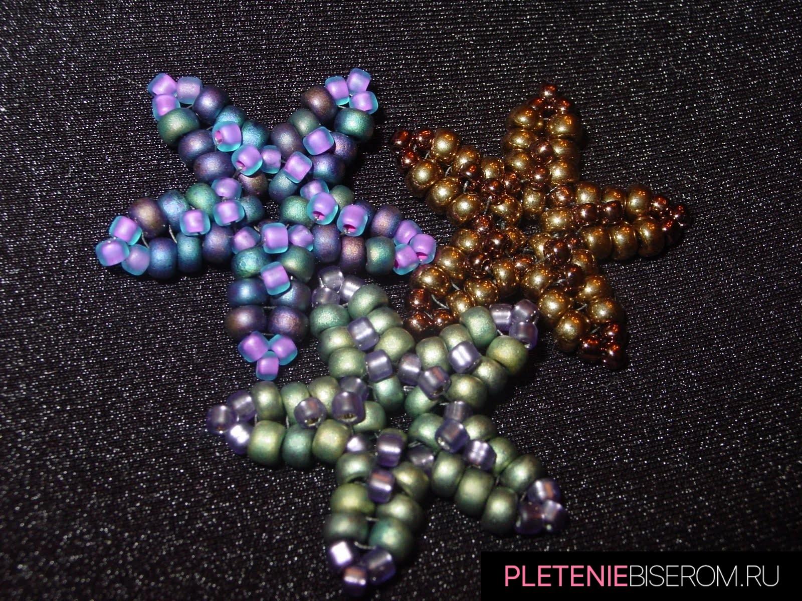 Плетение морской звезды из бисера