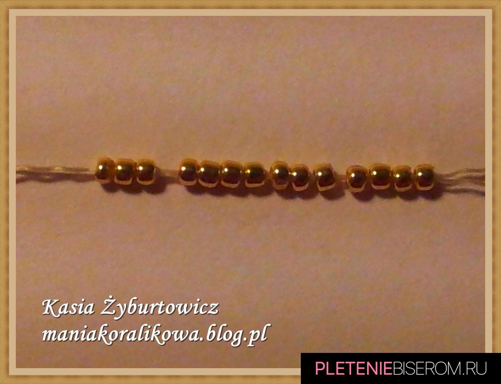 Перстень из бисера: схема плетения