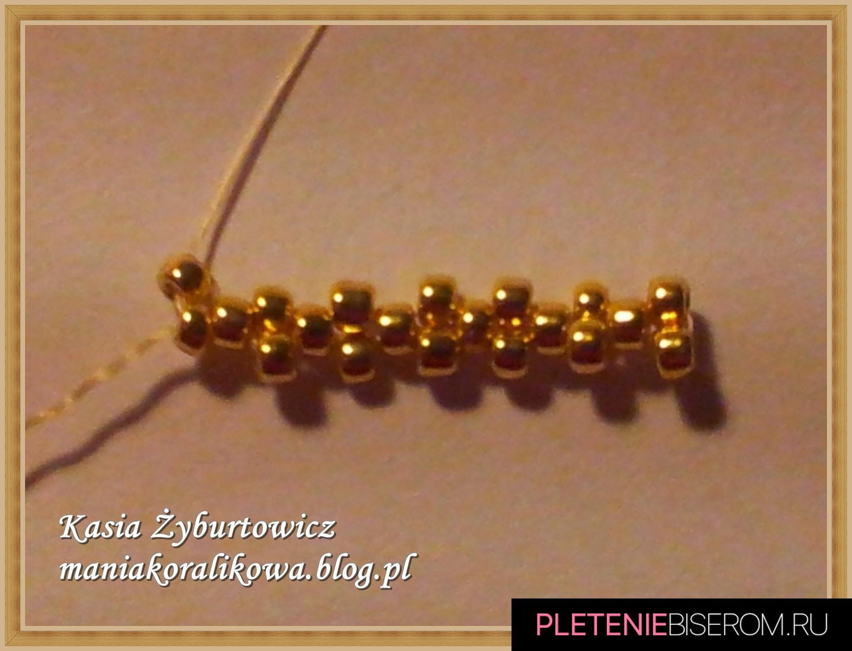 Перстень из бисера: схема плетения 1