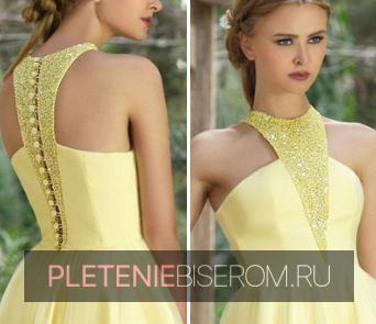 Модное платье с бисером