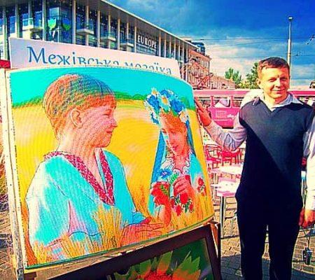 Выставка картин из бисера